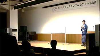 林田浩暢様(若竹屋社長)の講演