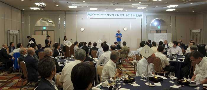 リーガロイヤルホテル小倉にて懇親会